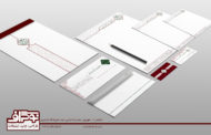 چاپ و طراحی اختصاصی