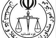ماده 187 قانون برنامه سوم توسعه